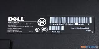 SLN155134_it__41372690798535.serial number