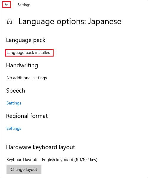 HOW16966_en_US__11Confirm language pack installed