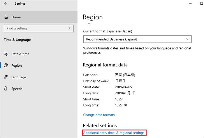 HOW16966_en_US__15Region related settings
