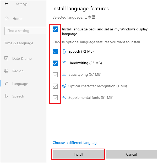 HOW16966_en_US__7Install language features