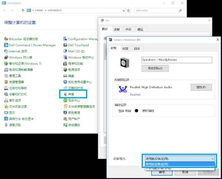 SLN308094_zh_CN__4image(644)