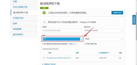 SLN308094_zh_CN__6image(646)