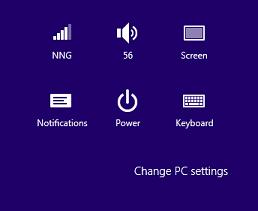 SLN151713_ja__141372253591597.Windows8PowerButton
